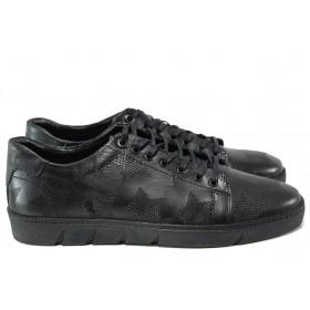 Мъжки обувки - естествена кожа - черни - EO-13079