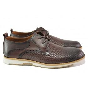 Мъжки обувки - естествена кожа - бордо - EO-13077