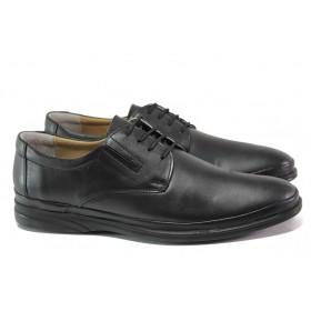 Мъжки обувки - естествена кожа - черни - EO-13076