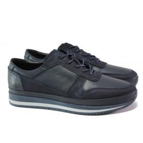 Мъжки обувки - естествена кожа - сини - EO-13081