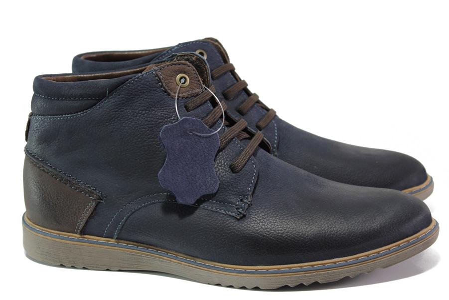 Мъжки боти - естествена кожа - сини - EO-13100