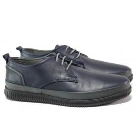 Мъжки обувки - естествена кожа - сини - EO-13141