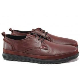 Мъжки обувки - естествена кожа - бордо - EO-13140