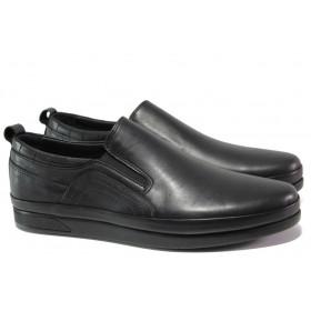 Мъжки обувки - естествена кожа - черни - EO-13142