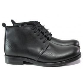 Мъжки боти - естествена кожа - черни - EO-13312