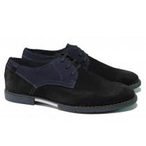 Мъжки обувки - естествен набук - черни - EO-13485
