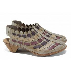 Дамски обувки на среден ток - естествена кожа - бежови - EO-12028
