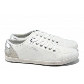 Равни дамски обувки - висококачествен текстилен материал - бели - EO-12031