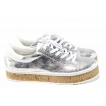Равни дамски обувки - висококачествена еко-кожа - сребро - EO-12032