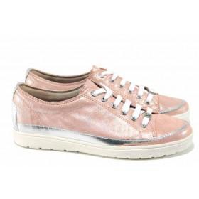Немски равни дамски обувки