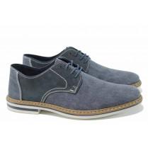 Мъжки обувки - естествена кожа в съчетание с текстил - сини - EO-12036