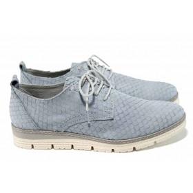 Равни дамски обувки - естествена кожа - светлосин - EO-12038