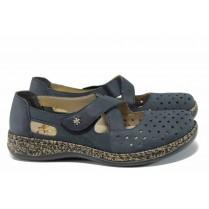 Равни дамски обувки - естествена кожа - сини - EO-12042