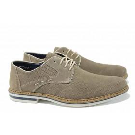 Мъжки обувки - естествен набук - сиви - EO-12040