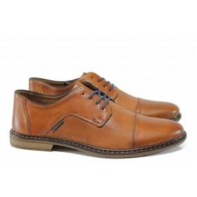 Мъжки обувки - естествена кожа - кафяви - EO-12041
