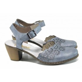 Дамски обувки на среден ток - висококачествена еко-кожа - сини - EO-12045