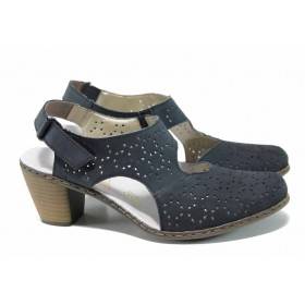 Дамски обувки на среден ток - естествен набук - сини - EO-12044