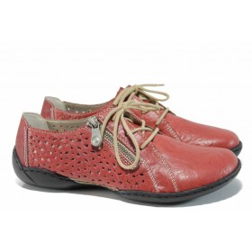 Равни дамски обувки - естествена кожа - червени - EO-12071