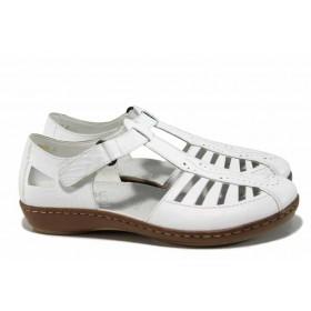 Дамски сандали - естествена кожа - бели - EO-12072