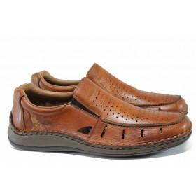 Мъжки обувки - естествена кожа - кафяви - EO-12073