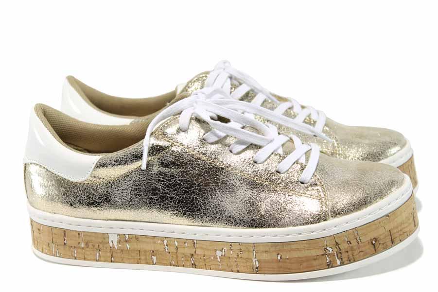 Равни дамски обувки - висококачествена еко-кожа - жълти - EO-9889