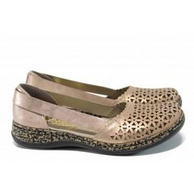 Равни дамски обувки - естествена кожа - розови - EO-12101