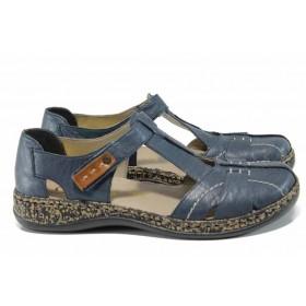 Равни дамски обувки - естествена кожа - тъмносин - EO-12102