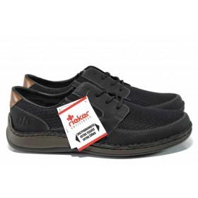 Мъжки обувки - еко-кожа с текстил - черни - EO-12100