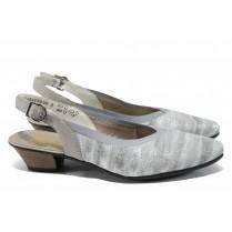 Дамски обувки на среден ток - естествен набук - сиви - EO-12157