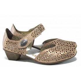 Дамски обувки на среден ток - естествена кожа - розови - EO-12156