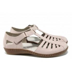 Равни дамски обувки - естествена кожа - розови - EO-12155