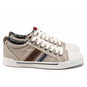 Спортни мъжки обувки - висококачествен текстилен материал - бежови - EO-12238