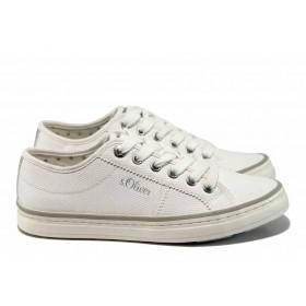 Равни дамски обувки - висококачествена еко-кожа - бели - EO-12250