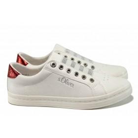 Равни дамски обувки - висококачествена еко-кожа - бели - EO-12228