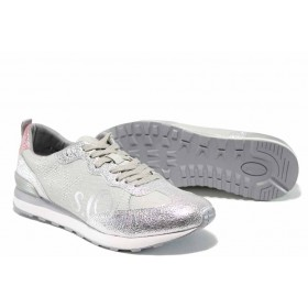 Равни дамски обувки - висококачествена еко-кожа - сребро - EO-12231