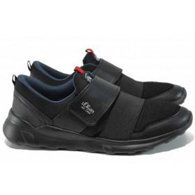Мъжки маратонки - еко-кожа с текстил - черни - EO-12246