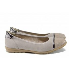 Равни дамски обувки - естествена кожа - бежови - EO-12212