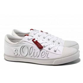 Спортни мъжки обувки - висококачествен текстилен материал - бели - EO-12241