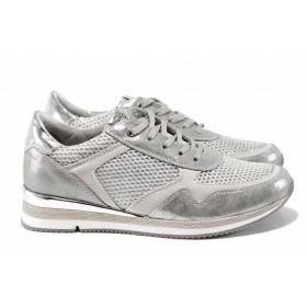Равни дамски обувки - еко-кожа с текстил - сребро - EO-12253