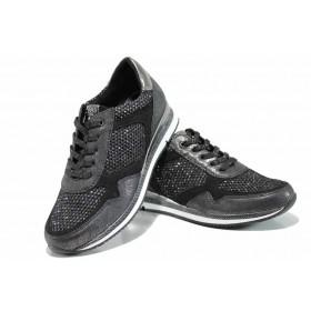 Равни дамски обувки - еко-кожа с текстил - черни - EO-12254