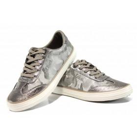 Равни дамски обувки - висококачествен текстилен материал - сиви - EO-12227