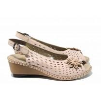 Дамски сандали - естествена кожа - розови - EO-12220