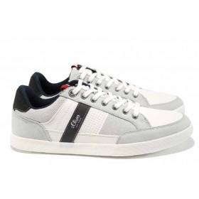 Спортни мъжки обувки - висококачествена еко-кожа - бели - EO-12237