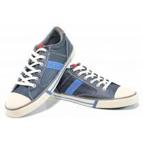 Спортни мъжки обувки - висококачествена еко-кожа - тъмносин - EO-12234