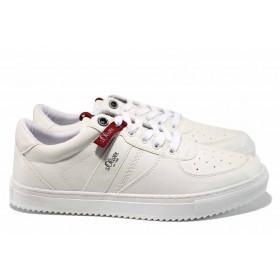 Спортни мъжки обувки - висококачествена еко-кожа - бели - EO-12242
