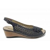 Дамски сандали - естествена кожа - тъмносин - EO-12350