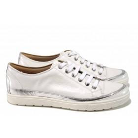 Равни дамски обувки - естествена кожа - бели - EO-12335