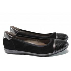 Равни дамски обувки - естествена кожа в съчетание с еко-велур - черни - EO-12336