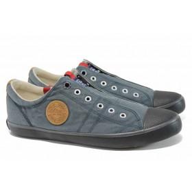 Спортни мъжки обувки - висококачествен текстилен материал - сини - EO-12341