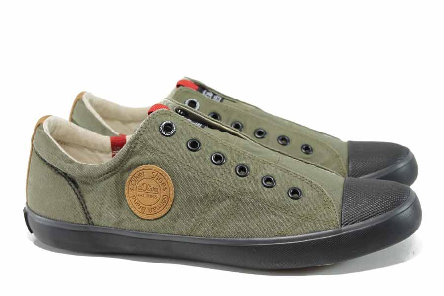 Мъжки обувки - висококачествен текстилен материал - зелени - EO-12339